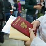 Списки невыездных граждан России за границу