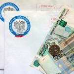 Каким образом можно узнать задолженность по налогам