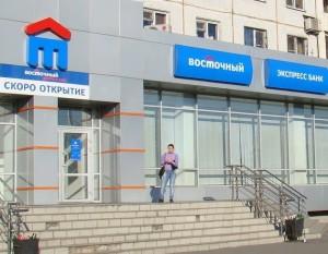 Банк Белгорода