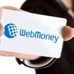 Как правильно взять кредит на Вебмани