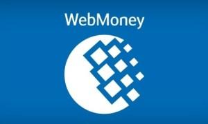 Взять кредит на Вебмани