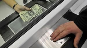 Изображение - Сколько валюты можно купить без паспорта skolko-valyuty-mozhno-kupit-bez-pasporta-za-odin-raz1-300x167