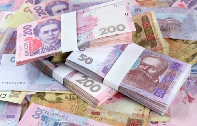 возьму деньги в долг украина