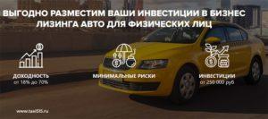 Стоит ли инвестировать в автомобили