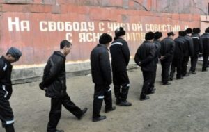 Будет ли амнистия в 2021 году в России и по каким статьям